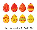 set of eight colored easter eggs | Shutterstock .eps vector #21541150
