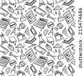 hand drawn school seamless | Shutterstock .eps vector #215474686