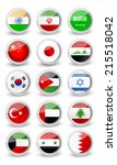 glossy rounded flag set of asia.... | Shutterstock .eps vector #215518042