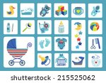 ute newborn flat icons set ... | Shutterstock .eps vector #215525062