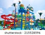 guangzhou  china   aug 30 ... | Shutterstock . vector #215528596