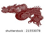 vector of ancient chinese dragon | Shutterstock .eps vector #21553078