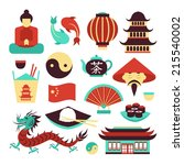 china travel asian traditional...   Shutterstock .eps vector #215540002