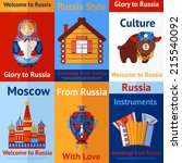 welcome to russia travel retro... | Shutterstock .eps vector #215540092