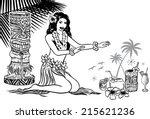 summer drinks. hand drawing | Shutterstock .eps vector #215621236