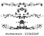 abstract swirl design | Shutterstock .eps vector #21563269