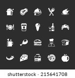 vector food and elements... | Shutterstock .eps vector #215641708