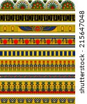 egyptian horizontal banners... | Shutterstock .eps vector #215647048