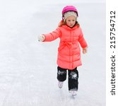adorable little girl outdoors... | Shutterstock . vector #215754712