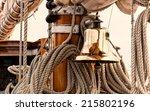 Shiny Brass Ship's Bell On A...