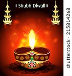shubh diwali deepak background... | Shutterstock .eps vector #215814268