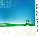saudi arabia ribbon flag on sky ... | Shutterstock .eps vector #215815072