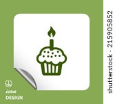 pictograph of cake | Shutterstock .eps vector #215905852