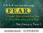 fear acronym concept of bravery ... | Shutterstock . vector #215918245