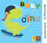 cute skateboarder baby dinosaur in the city vector illustration