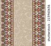 ornamental background with... | Shutterstock . vector #215960656