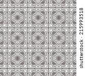 pattern   Shutterstock . vector #215993518