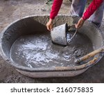 cement mix | Shutterstock . vector #216075835
