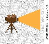 retro cinema icon   Shutterstock .eps vector #216122776