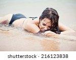 walk on the beach | Shutterstock . vector #216123838