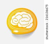realistic design element  brain ... | Shutterstock .eps vector #216136675