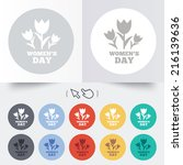 8 march women's day sign icon.... | Shutterstock . vector #216139636
