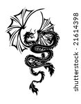 dragon | Shutterstock . vector #21614398