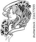 doodle  woman portrait | Shutterstock .eps vector #216177055