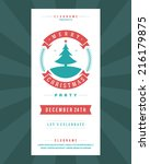 christmas party invitation... | Shutterstock .eps vector #216179875