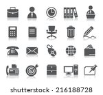office icons | Shutterstock .eps vector #216188728