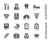 medical icon | Shutterstock .eps vector #216191902