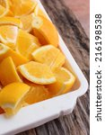 oranges fruits | Shutterstock . vector #216198538