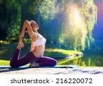 young woman doing yoga in... | Shutterstock . vector #216220072