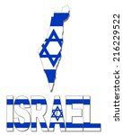 israel map flag and text vector ... | Shutterstock .eps vector #216229522