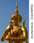 watching pagoda | Shutterstock . vector #216248902