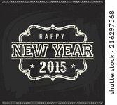 christmas vintage chalk text... | Shutterstock .eps vector #216297568