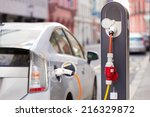 power supply for electric car... | Shutterstock . vector #216329872