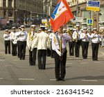 moscow   september 06  2014 ... | Shutterstock . vector #216341542