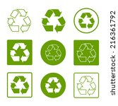 recycle symbols green simple... | Shutterstock .eps vector #216361792