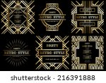 vector set retro pattern for... | Shutterstock .eps vector #216391888