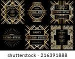 vector set retro pattern for...   Shutterstock .eps vector #216391888