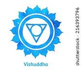 vishuddha chakra. vector... | Shutterstock .eps vector #216393796