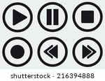 Black Media Player Buttons...