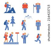 set of colored vector hiking... | Shutterstock .eps vector #216423715