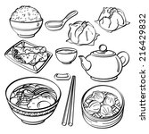 asian food collection | Shutterstock .eps vector #216429832