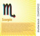 scorpio horoscope with ample...