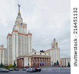 Small photo of MOSCOW, THE RUSSIAN FEDERATION - AUGUST 28, 2014: The Moscow State university of a name of Lomonosov before the beginning of new academic year