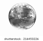 Puzzle Abstract Sphere On A...