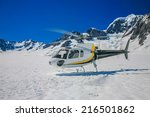 helicopter at winter landscape... | Shutterstock . vector #216501862
