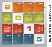 simple editable vector calendar ... | Shutterstock .eps vector #216509305